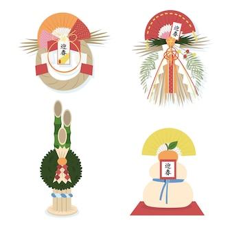 Ensemble de décoration de nouvel an japonais dessiné à la main