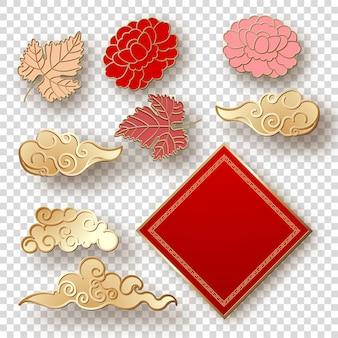 Ensemble de décorations or et rouge dans un style chinois sur fond transparent