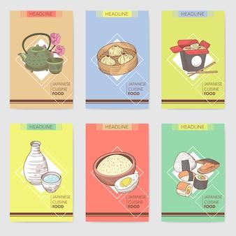 Ensemble dessiné à la main de nourriture japonaise