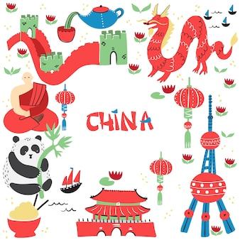 Ensemble dessiné à la main de signes de la chine avec des sites touristiques principaux, des lieux célèbres ou des sites touristiques.