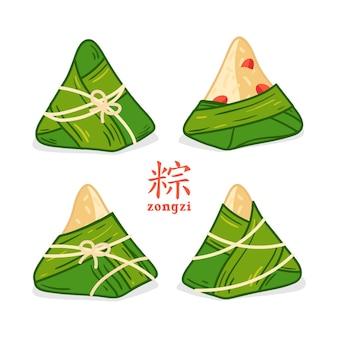 Ensemble dessiné à la main de zongzi du bateau dragon enveloppé