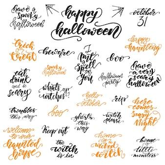 Ensemble de dessins de lettrage halloween. illustration vectorielle