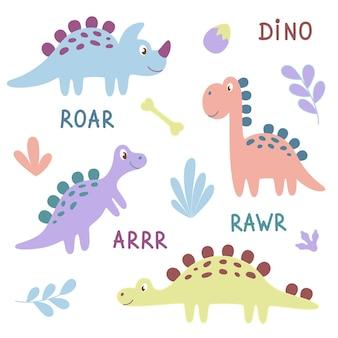 Ensemble de dinosaures de dessin animé mignon. dinosaures rigolos colorés pour bébé.