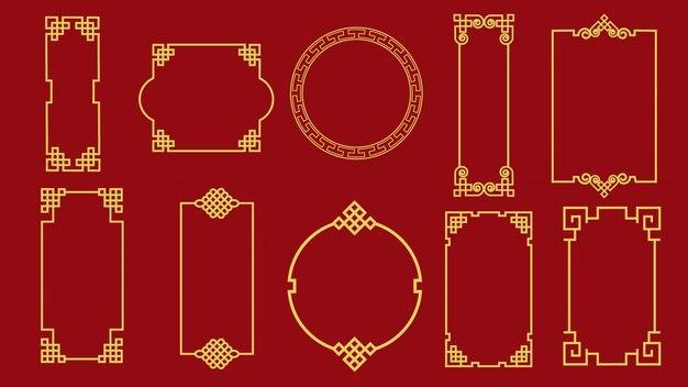 Ensemble de divers cadre traditionnel en porcelaine dorée isolé