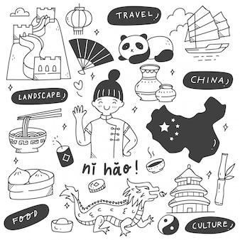 Ensemble de doodle de destination de voyage en chine