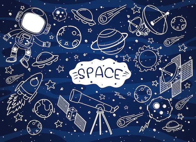 Ensemble de doodle élément spatial isolé sur fond de galaxie