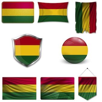 Ensemble du drapeau national de la bolivie