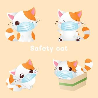 L'ensemble du personnage d'un chat mignon est un chat de sécurité qui utilise un masque pour protéger le virus.