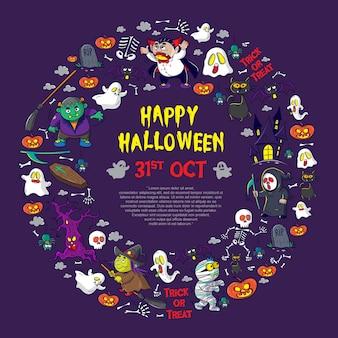 Ensemble d'élément et personnage vecteur de dessin animé halloween heureux