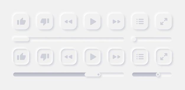 Ensemble d'éléments d'interface utilisateur de lecteur multimédia vidéo en ligne