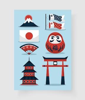 Ensemble d'éléments japonais