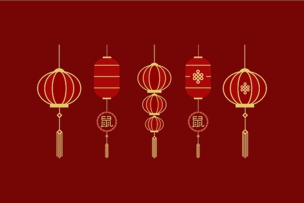 Ensemble d'éléments de modèle du nouvel an chinois lampion imlek
