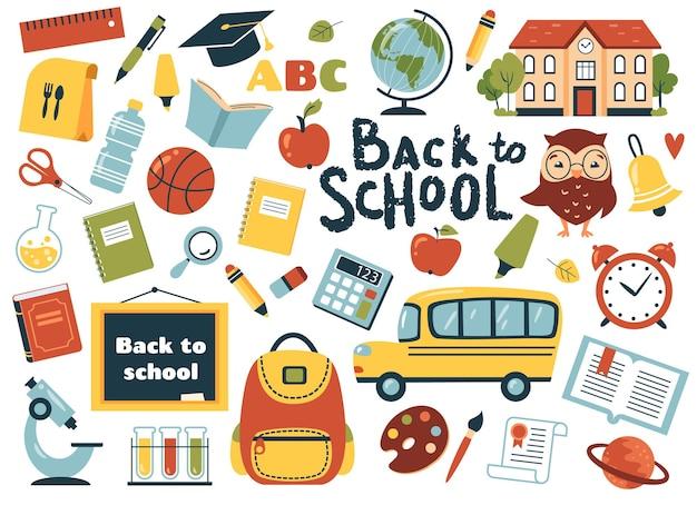 Ensemble d'éléments de retour à l'école. parfait pour la bannière, l'affiche, l'étiquette, le kit d'autocollants, le scrapbooking. illustration vectorielle