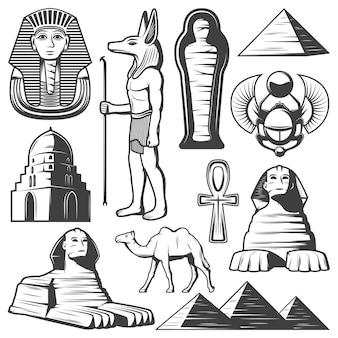 Ensemble d'éléments vintage de l'égypte ancienne