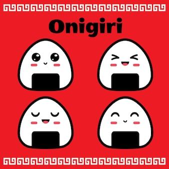 Ensemble d'émotions positives pour le visage émoticône onigiri mignon