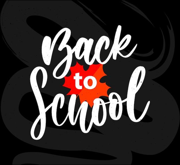 Ensemble d'étiquettes bienvenue à l'école. contexte scolaire. retour à la balise de vente de l'école. illustration. insignes de lettrage dessinés à la main.