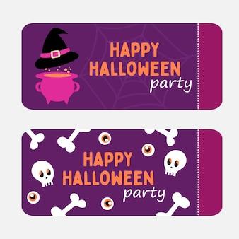 Ensemble de flyers ou de cartes d'invitation pour la fête d'halloween. style de dessin animé dans des couleurs vives violettes