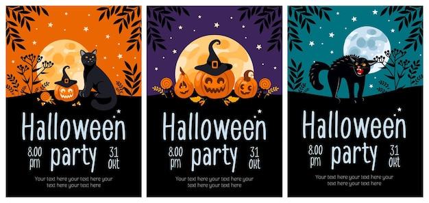 Ensemble de flyers de fête d'halloween citrouille jackolantern chat noir chapeau de sorcière sucette lune