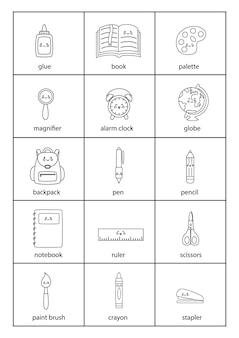 Ensemble de fournitures scolaires en noir et blanc avec des noms en anglais.