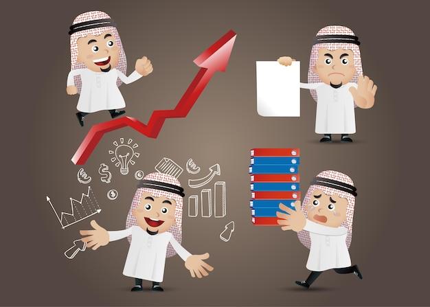 Ensemble de gens d & # 39; affaires arabes