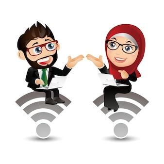 Ensemble de gens d'affaires arabes