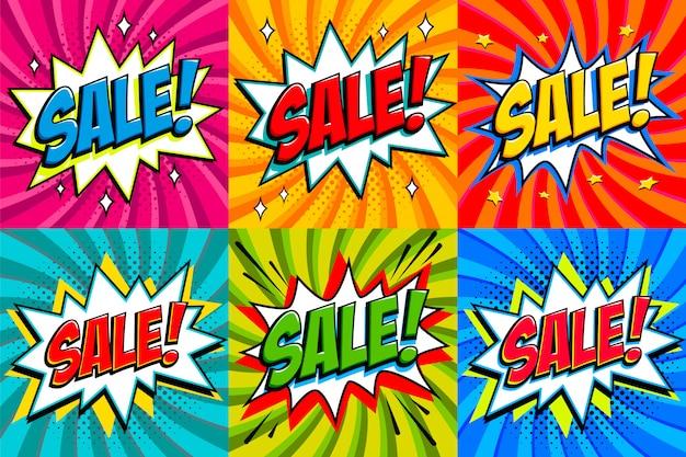 Ensemble de grande vente. bannières de modèle de style bande dessinée. 4 inscriptions de vente sur fond torsadé en couleur.