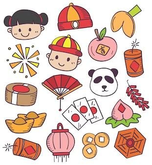 Ensemble de griffonnage du nouvel an chinois