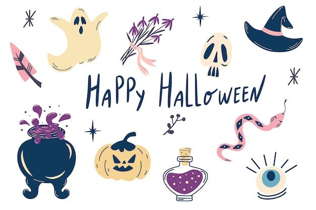 Ensemble d'halloween. main dessiner des éléments d'halloween isolés. citrouille, fantôme, chaudron, potions, chapeau et magie. idéal pour les accessoires de fête d'halloween, carte de voeux, logo, autocollants. illustration de vecteur de dessin animé.