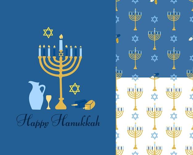 Ensemble heureux de hanoucca. une carte postale et deux modèles sans couture. image vectorielle.
