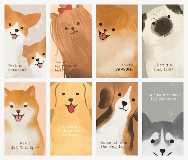 Ensemble d'histoires sur les médias sociaux pour le modèle de la journée internationale du chien