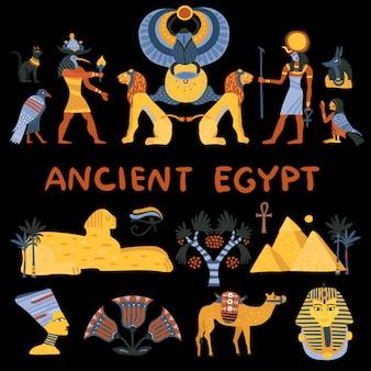 Ensemble d'icônes décoratif egypte antique