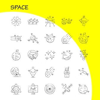 Ensemble d'icônes dessinées à la main de l'espace