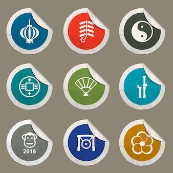 Ensemble d'icônes du nouvel an chinois pour les sites web et l'interface utilisateur