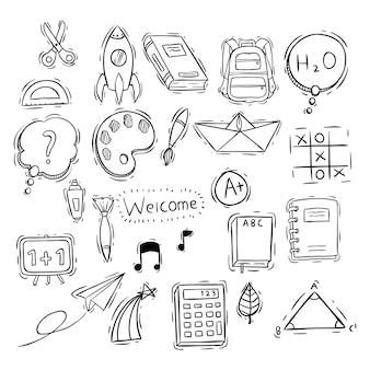 Ensemble d'icônes ou d'éléments de l'école doodle noir et blanc