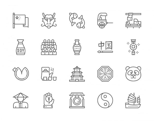 Ensemble d'icônes de ligne de culture chinoise.