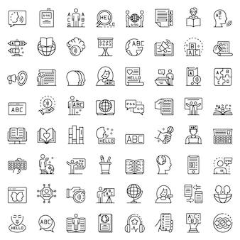 Ensemble d'icônes de linguiste