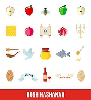 Ensemble d'icônes de rosh hashanah dans un style plat.