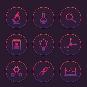 Ensemble d'icônes scientifiques, recherche, laboratoire, microscope, chaîne d'adn, verre de laboratoire, molécule, enquête, illustration vectorielle