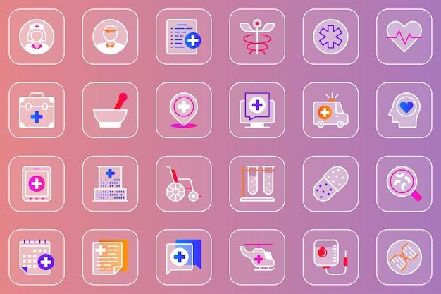Ensemble d'icônes de service médical web glassmorphic