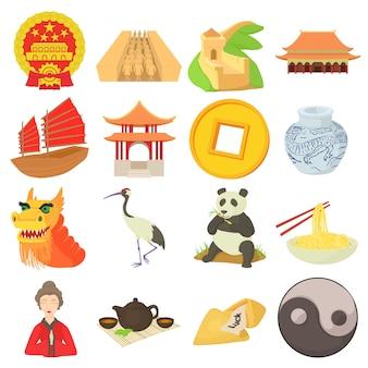 Ensemble d'icônes de voyage chine