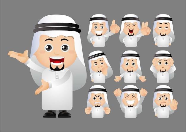 Ensemble d'illustration d'avatars musulmans