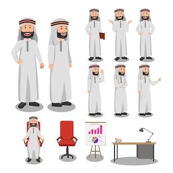 Ensemble d'illustration de dessin animé de caractère homme arabe