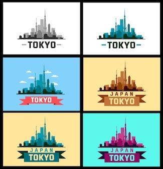 Ensemble d'illustrations de tokyo. toits de la ville de tokyo