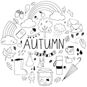 Ensemble d'images vectorielles de divers éléments d'automne dessinés à la main pour la décoration de l'artisanat.