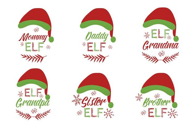 Ensemble d'imprimés familiaux mignons avec chapeau d'elfe et texte décoré de flocons de neige en rouge et vert