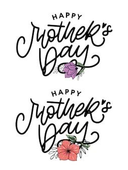 Ensemble de lettrage de bonne fête des mères