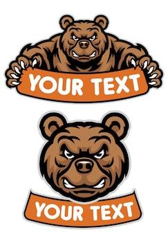 Ensemble de mascotte d'ours de dessin animé tenir la bannière