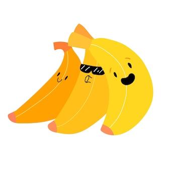 Ensemble de mignon kawaii banane mignon fruit jaune avec un visage stock vector illustration sur fond blanc