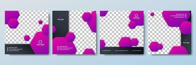 Ensemble de modèle de bannière carrée modifiable. couleur de fond minimaliste avec forme de ligne à rayures. convient pour les publications sur les réseaux sociaux et les publicités sur internet. illustration vectorielle avec collège photo
