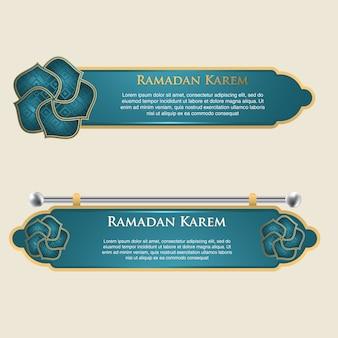 Ensemble de modèle de bannières avec design islamique